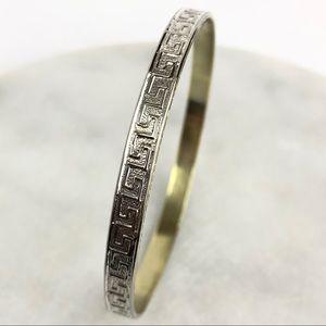 Sterling Silver Grecian Motif Solid Bangle